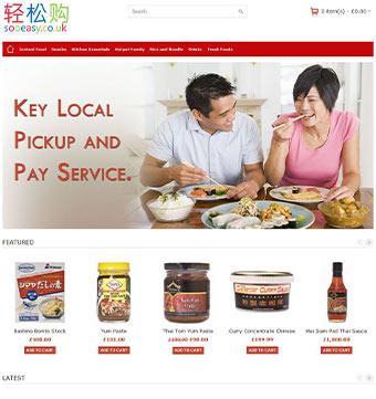 Online Store Builder 2